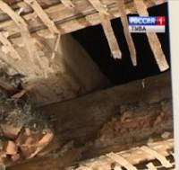 На истфаке ТувГУ рухнул потолок