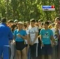 В Кызыле провели массовый забег
