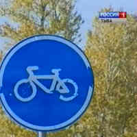 В Кызыле восстанавливают велосипедную дорожку