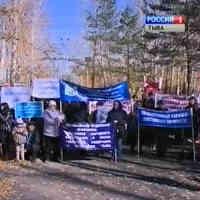 В Туве также прошли митинги профсоюзов