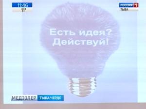 БИЗНЕС ДЕСАНТ