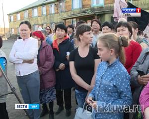 Сегодня в Кызыле по Заводской прошел сход граждан