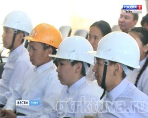 Юные шахтёры Тувы собрались в 15 лицее на втором республиканском слёте инженерно-технологических классов