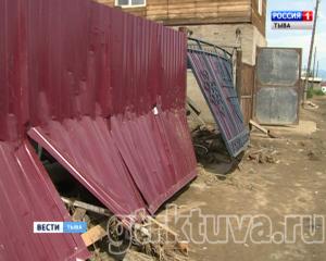 В Кызыле по-прежнему продолжают восстанавливать последствия урагана и дождей.
